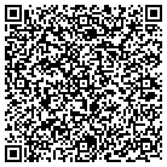 QR-код с контактной информацией организации ЕМА спецтехцентр, ТОО
