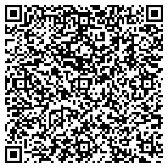 QR-код с контактной информацией организации Вымпел Астана, ТОО