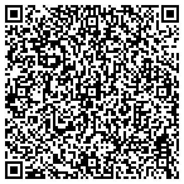 QR-код с контактной информацией организации Дортехавтотранс, ЧУП
