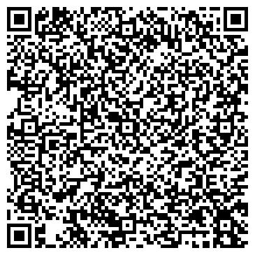QR-код с контактной информацией организации Минский завод автомобильных кранов, СЗАО