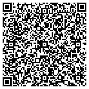 QR-код с контактной информацией организации Кудина С. П., ИП
