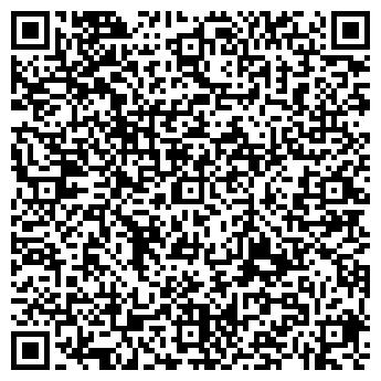 QR-код с контактной информацией организации АнДимПром, ООО