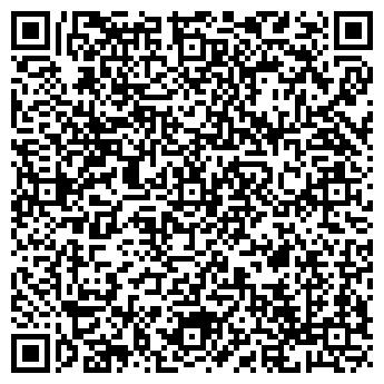 QR-код с контактной информацией организации Эксиминструмент, ТЧУП