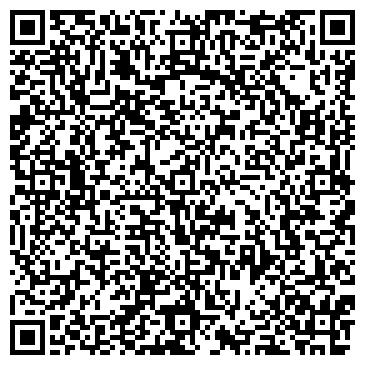 QR-код с контактной информацией организации СтройЭкс, ТОО