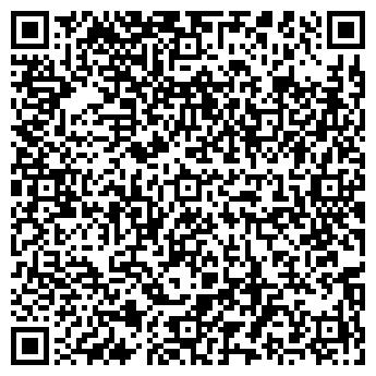 QR-код с контактной информацией организации Finist (Финист), ТОО