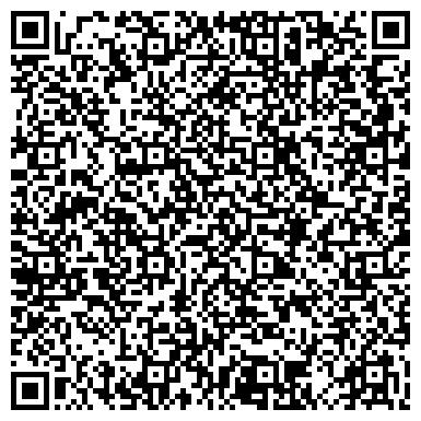 QR-код с контактной информацией организации Константа Nord, ТОО
