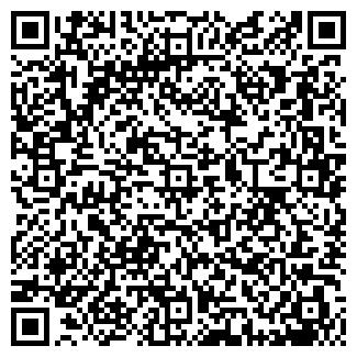 QR-код с контактной информацией организации ЗАО ТРЕСТ-26