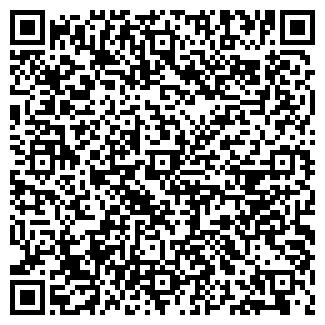 QR-код с контактной информацией организации Эпицентр