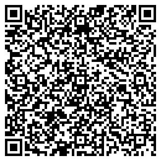 QR-код с контактной информацией организации ербол