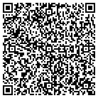"""QR-код с контактной информацией организации Общество с ограниченной ответственностью ТОВ """"ПЛЮС ЛТД"""""""