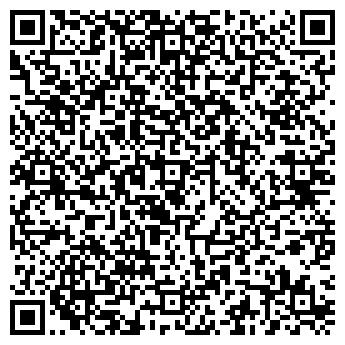 QR-код с контактной информацией организации Пп Тарануха О. О.