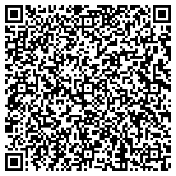 """QR-код с контактной информацией организации ООО """"Royalclimatgroup"""""""