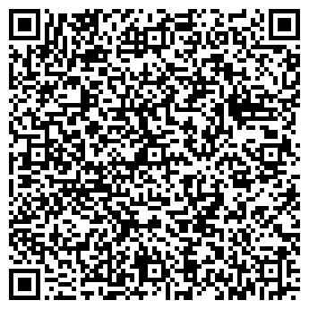 QR-код с контактной информацией организации ООО «А-ВЕНТ»