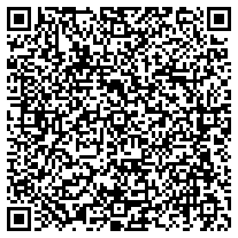 """QR-код с контактной информацией организации ЧП """"Флексосервис"""""""