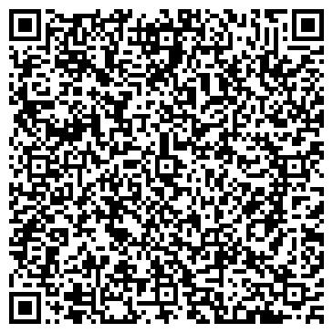 """QR-код с контактной информацией организации ООО """"Спецкомтехника"""""""