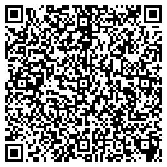 QR-код с контактной информацией организации УЗДМ