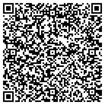 """QR-код с контактной информацией организации Общество с ограниченной ответственностью ООО """"УРАЛ-ИНТЕГРАЛ"""""""
