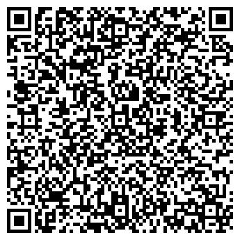 """QR-код с контактной информацией организации ООО """"ВЭЛБИС"""""""