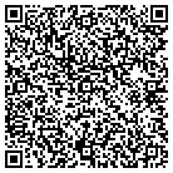 QR-код с контактной информацией организации ТОО Казтрэйд
