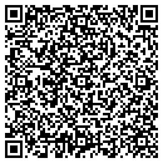 """QR-код с контактной информацией организации TOO """"NURADIL"""""""