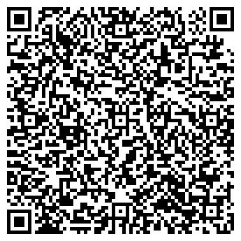 QR-код с контактной информацией организации Декор идея