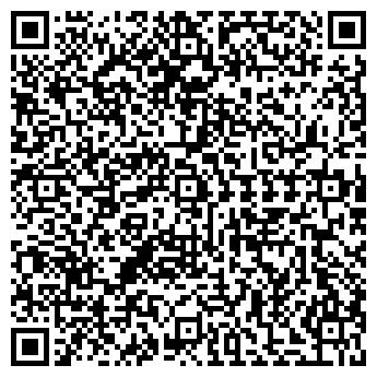 QR-код с контактной информацией организации Вира-Техно