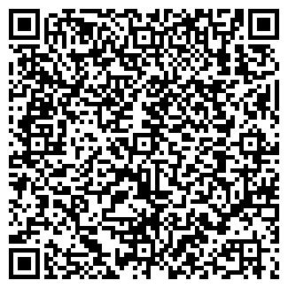 QR-код с контактной информацией организации Смартт, ООО