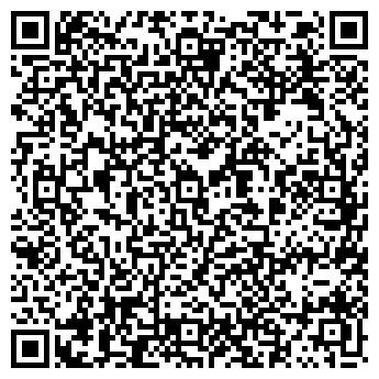 """QR-код с контактной информацией организации ООО """" Леман-Бетон"""""""