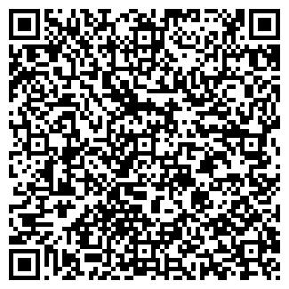 QR-код с контактной информацией организации СтройЭпиЦентр