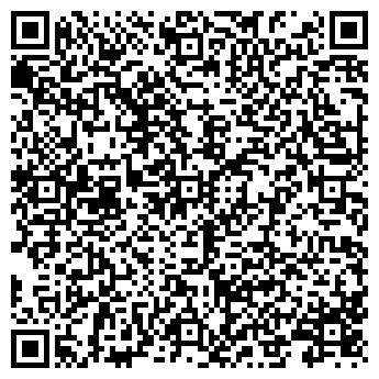 QR-код с контактной информацией организации ООО АММА СТРОЙ