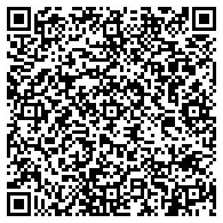 QR-код с контактной информацией организации МУРАТ