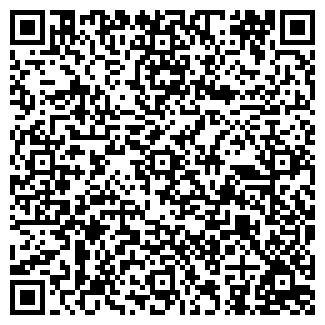 QR-код с контактной информацией организации лазер