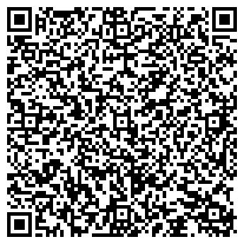 QR-код с контактной информацией организации ООО БЕЛЫЙ ОРЁЛ ТД