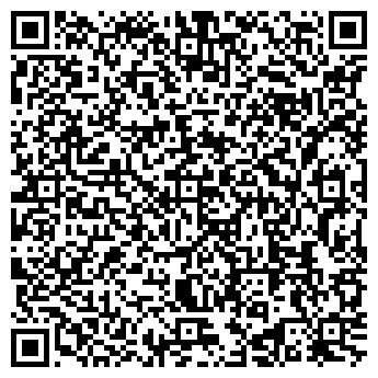 QR-код с контактной информацией организации Давыденко В.В., ФОП
