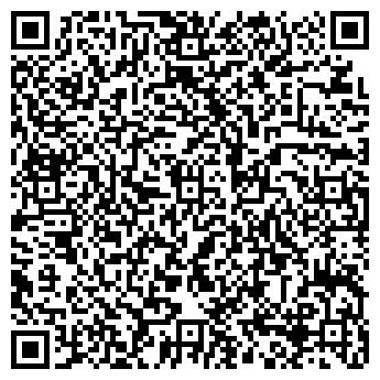 QR-код с контактной информацией организации Аремс, ООО