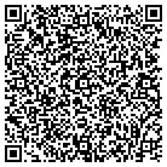 QR-код с контактной информацией организации ВЕКТРА ПРОЕКТ, ООО