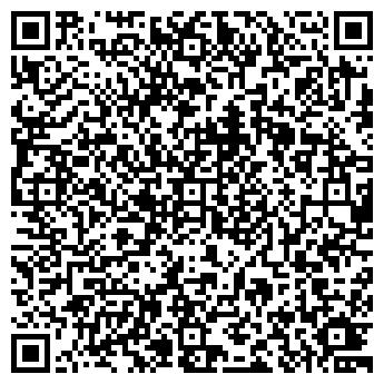 QR-код с контактной информацией организации Общество с ограниченной ответственностью Аиркон Групп, ООО