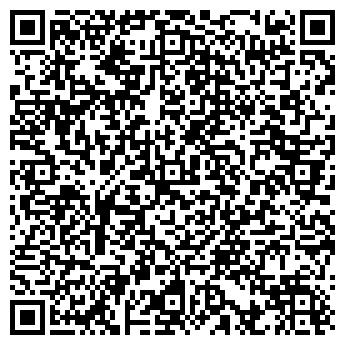 """QR-код с контактной информацией организации ООО """"ФОРЦЕТ"""""""