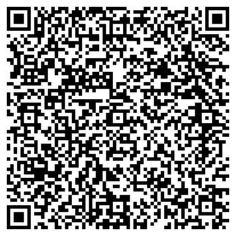QR-код с контактной информацией организации ФОМАР, Общество с ограниченной ответственностью