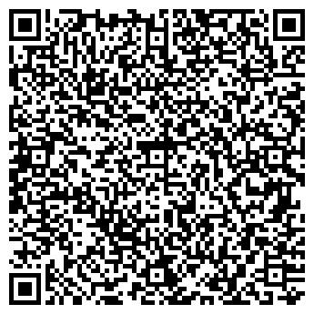 QR-код с контактной информацией организации Общество с ограниченной ответственностью ООО Технопарт
