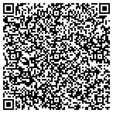 """QR-код с контактной информацией организации Общество с ограниченной ответственностью ООО """"Белстройкомплект"""""""