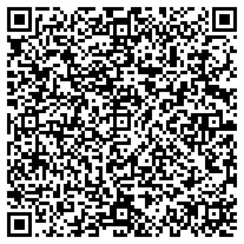 QR-код с контактной информацией организации ЧП «ПроФишинг-С»