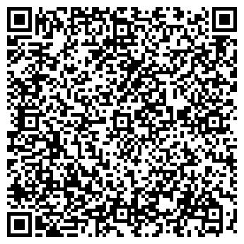 QR-код с контактной информацией организации ООО ИНАКАПСТРОЙ