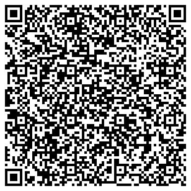 """QR-код с контактной информацией организации ТОО """"Темирстройиндустрия"""""""