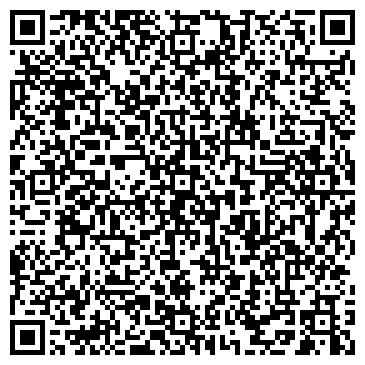 QR-код с контактной информацией организации Субъект предпринимательской деятельности ТОО «Азия Лифт GROUP»