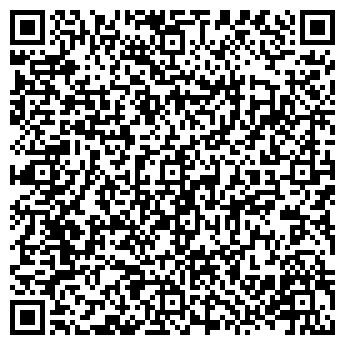 """QR-код с контактной информацией организации ТОО """"Геокурс"""""""