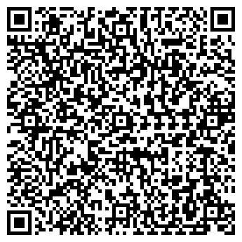 """QR-код с контактной информацией организации """"onis company"""""""