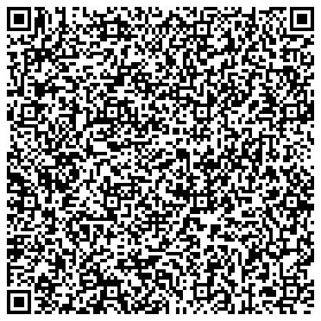 QR-код с контактной информацией организации Субъект предпринимательской деятельности Интернет - магазин инноваций YouStar - сувениры из фильмов, оригинальные и эксклюзивные подарки