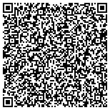 QR-код с контактной информацией организации ПП «Ві Джі-Світ»