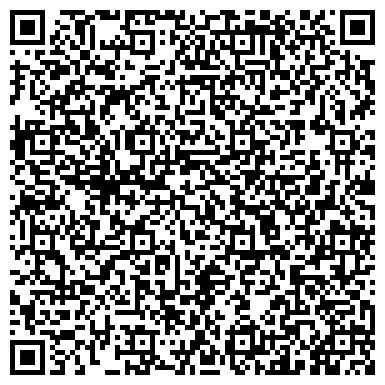 QR-код с контактной информацией организации Частное предприятие ДАХ-КОМПЛЕКТ, ЧП